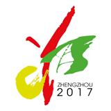 China Garden Expo